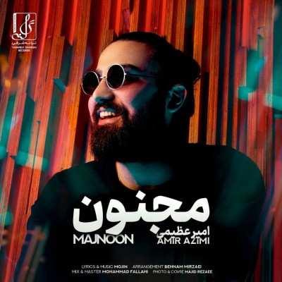 Amir Azimi 1 - دانلود آهنگ امیر عظیمی مجنون