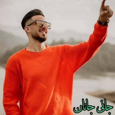 Amir Jafarzadeh 400x400 - دانلود آهنگ امیر جعفرزاده جانی جانان