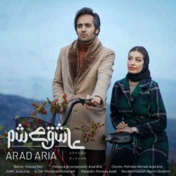 Arad Aria 350x350 - دانلود آهنگ گرشا رضایی هیپنوتیزم