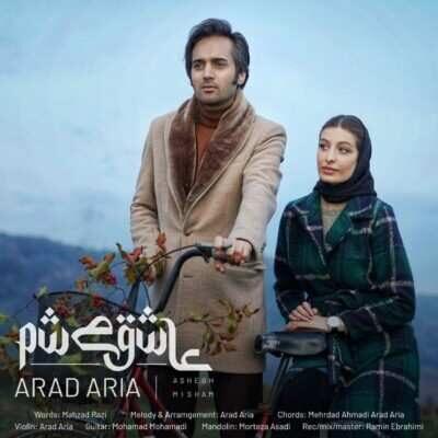 Arad Aria 400x400 - دانلود آهنگ آراد آریا عاشق میشم