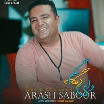 Arash Sabor 400x400 - دانلود آهنگ آرش صبور وای دیگه نگم