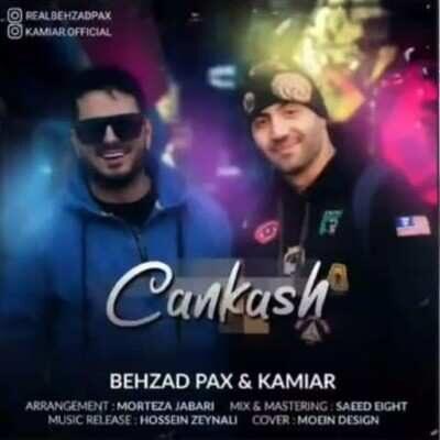 Behzad Pax 400x400 - دانلود آهنگ بهزاد پکس کنکاش