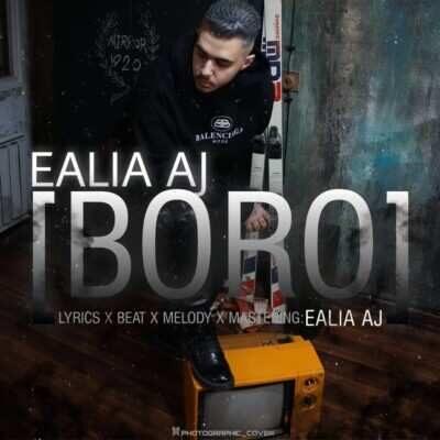 Ealia 400x400 - دانلود آهنگ ایلیا ای جی برو