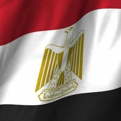 Egyptian song 400x400 - دانلود مجموعه آهنگ های شاد مصری