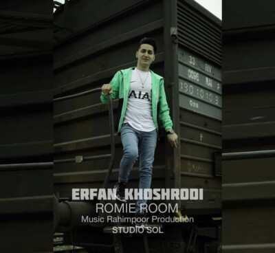 Erfan Khoshroodi Roomeye Room - دانلود آهنگ عرفان خشرودی رومیه روم