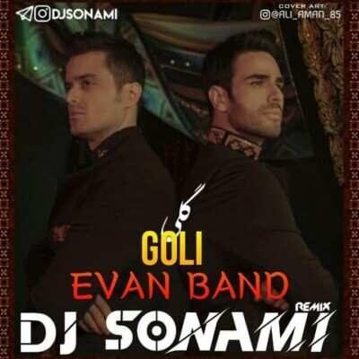 Evan Band 2 400x400 - دانلود ریمیکس ایوان بند گلی