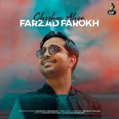 Farzad Farokh – Cheshm Aho 400x400 - دانلود آهنگ فرزاد فرخ به نام چشم آهوی من