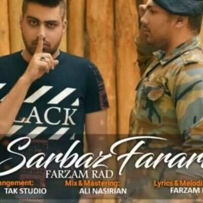 Farzam Raad 400x400 - دانلود آهنگ فرزام راد سرباز فراری