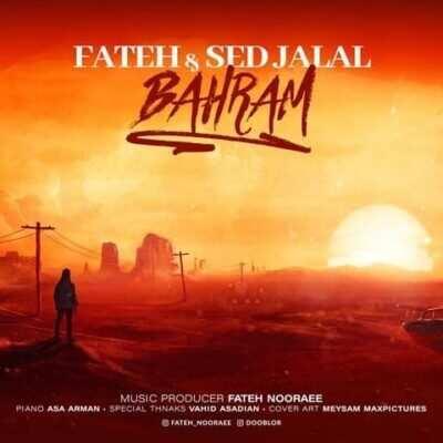 Fateh Nooraee – Bahram 400x400 - دانلود آهنگ فاتح نورایی بهرام