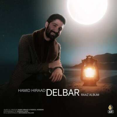 Hamid Hiraad – Delbar 400x400 - دانلود آهنگ حمید هیراد دلبر