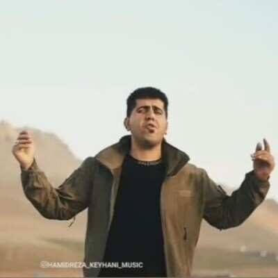 Hamid reza 400x400 - دانلود آهنگ حمیدرضا کیهانی مانتی گل