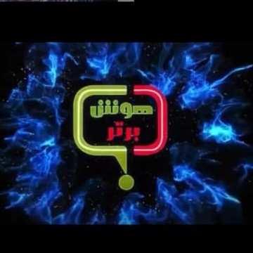Hoshe Bartar - دانلود آهنگ تیتراژ هوش برتر