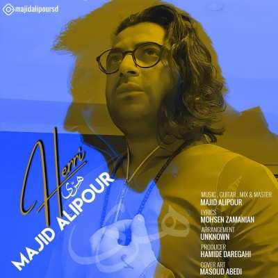 Majid 1 - دانلود آهنگ مجید علیپور هری