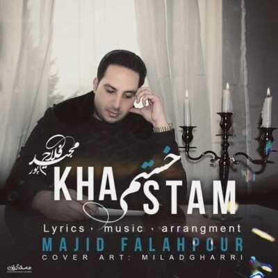 Majid Falahpour 400x400 - دانلود آهنگ مجید فلاح پور خستم
