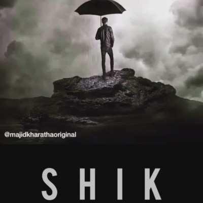 Majid Kharatha – Shik - دانلود آهنگ مجید خراطها شیک