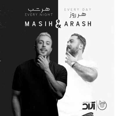 Masih Arash AP – Chatr 400x400 - دانلود آهنگ مسیح و آرش ای پی چتر