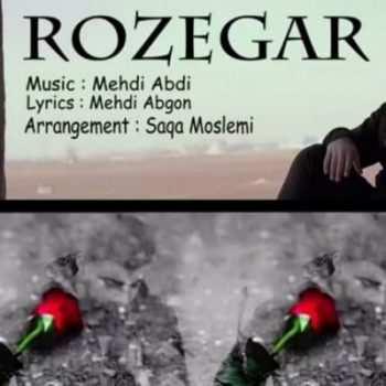 Mehdi Abgoon 350x350 - دانلود آهنگ نیما مهدوی و علیرضا باباجانی دیگه عوض نونی