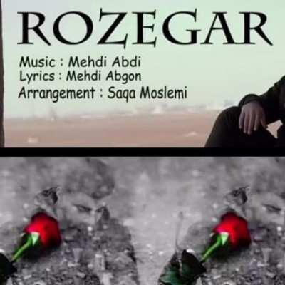 Mehdi Abgoon - دانلود آهنگ مهدی آبگون روزگار