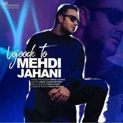 Mehdi Jahani 1 400x400 - دانلود آهنگ مهدی جهانی وجود تو