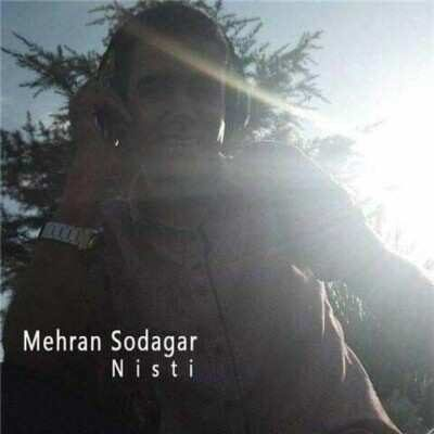 Mehran Sodadar Nisti 400x400 - دانلود آلبوم مهران سوداگر نیستی