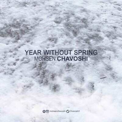 Mohsen Chavishi 400x400 - دانلود آهنگ محسن چاوشی سال بی بهار
