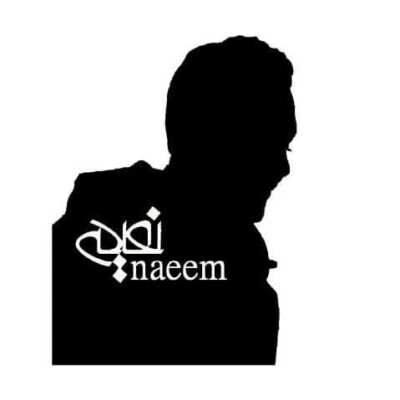 Naeem Malmir 400x400 - دانلود آهنگ نعیم مالمیر خوشبحال تو