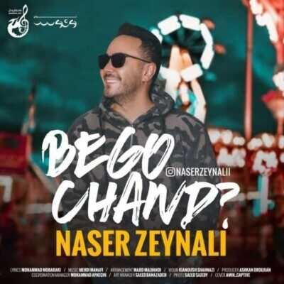 Naser Zeynali – Begoo Chand 400x400 - دانلود آهنگ ناصر زینعلی بگو چند
