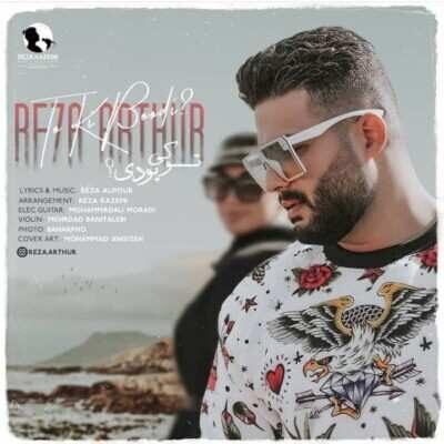 Reza Arthur 400x400 - دانلود آهنگ رضا آرتور تو کی بودی