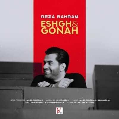 Reza Bahram – Eshgho Gonah 400x400 - دانلود آهنگ رضا بهرام عشق و گناه