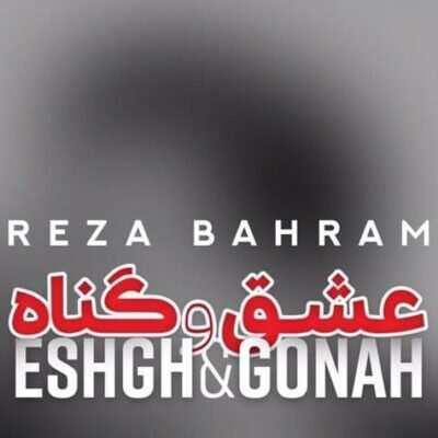 Reza Bahram 1 400x400 - دانلود آهنگ رضا بهرام عشق و گناه