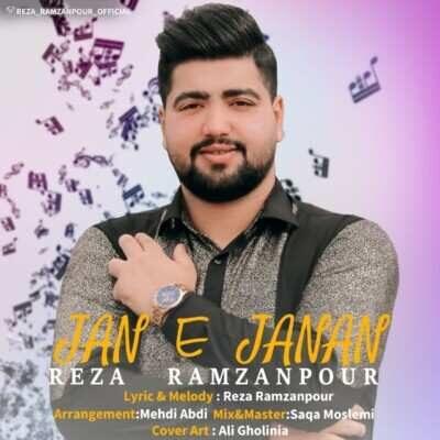 Reza Ramzanpour 400x400 - دانلود آهنگ رضا رمضانپور جان جانان