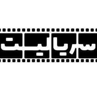 Serialss - دانلود آهنگ گرشا رضایی سریالیست