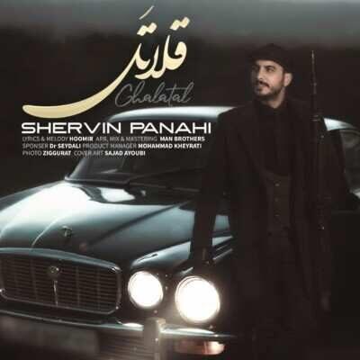 Shervin Panahi Ghalatal 400x400 - دانلود آهنگ شروین پناهی قلاتل