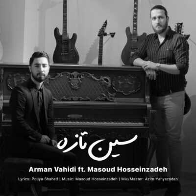Sine Taze 400x400 - دانلود آهنگ آرمان وحیدی و مسعود حسین زاده سین تازه