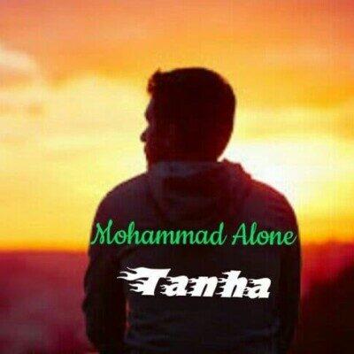 2 3 400x400 - دانلود آهنگ محمد اِلان تنها