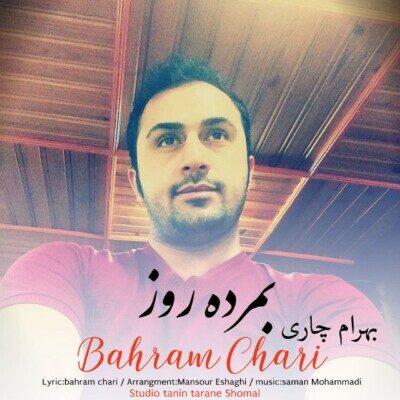 Bahram 400x400 - دانلود آهنگ بهرام چاری بمرده روز