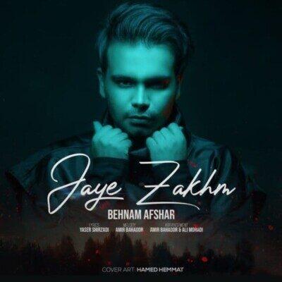 Behnam Afshar – Jaye Zakhm 400x400 - دانلود آهنگ بهنام افشار جای زخم