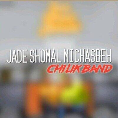 Chilik Band 400x400 - دانلود آهنگ چیلیک بند جاده شمال میچسبه