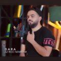 Dara Bakhtiari 120x120 - دانلود آهنگ علی سفلی تولد