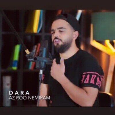 Dara Bakhtiari 400x400 - دانلود آهنگ دارا بختیاری از رو نمیرم