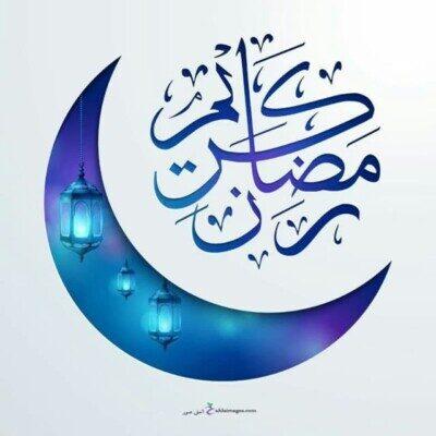 Doa Sahar 400x400 - دعای سحر