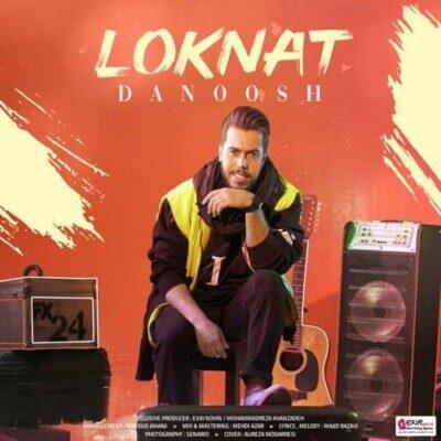 Donosh 400x400 - دانلود آهنگ دانوش لکنت