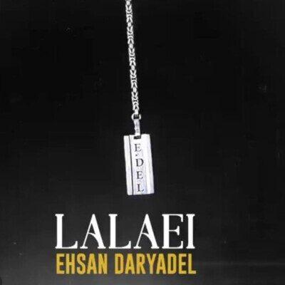 Ehsan 400x400 - دانلود آهنگ احسان دریادل لالایی