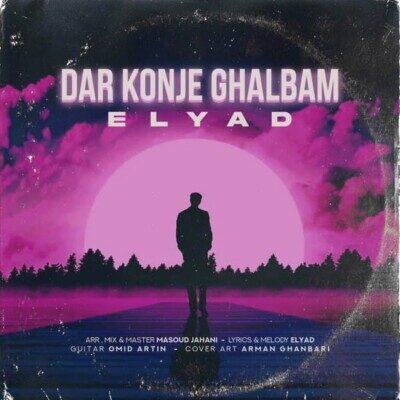 Elyad 400x400 - دانلود آهنگ الیاد در کنج قلبم