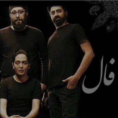 Fal 400x400 - دانلود آهنگ امین بانی و محمدرضا علیمردانی فال