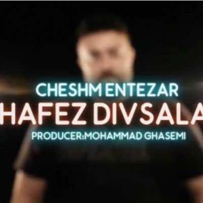 Hafez - دانلود آهنگ حافظ دیوسالار چشم انتظار