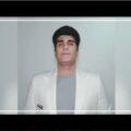 Hossein 120x120 - دانلود آهنگ امین بانی و محمدرضا علیمردانی فال
