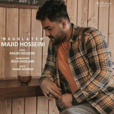 Majid Hosseini 400x400 - دانلود آهنگ مجید حسینی مغلطه