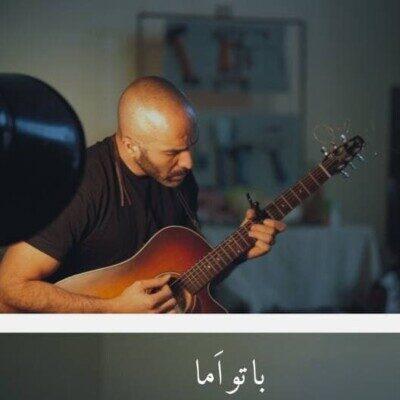 Milad Derakhshani 400x400 - دانلود آهنگ میلاد درخشانی با تو اما