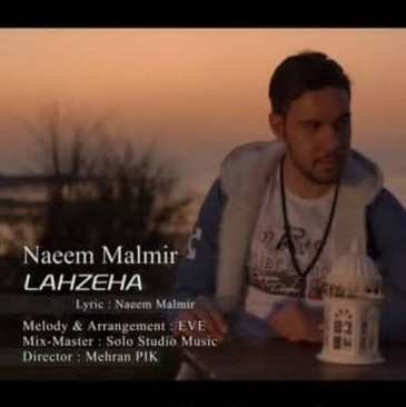 Naeem Malmir - دانلود آهنگ نعیم مالمیر لحظه ها